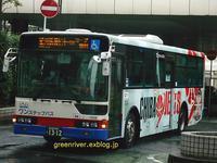 船橋新京成バス 1033 - 注文の多い、撮影者のBLOG