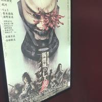 シェルネイル - 表参道・銀座ネイルサロンtricia BLOG