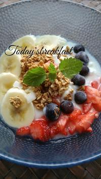 今日の腸活朝ごはん - 料理研究家ブログ行長万里  日本全国 美味しい話