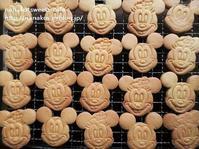 ミッキーミニーの型抜きクッキー&サクランボの木 - nanako*sweets-cafe♪