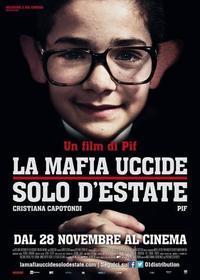「マフィアは夏にしか殺らない」 - ヨーロッパ映画を観よう!