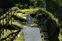 浄蓮の滝 - なんとなくデジタル