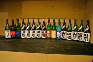 【第5回 新潟第一酒造 武田さんを囲む会@純米狂 告知!!】 - takezo@純米狂 酔ゐどれ日記「酒もってこい(*'с'*)ノ☆バンバン!」
