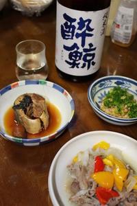 酔鯨酒造 「酔鯨」純米 - やっぱポン酒でしょ!!(日本酒カタログ)