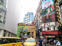 台湾ひとり旅3日目②~西門町で魯肉飯&九份~ - ガーデンのものづくり日記