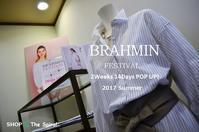 """Brahmin フェスティバル POP UP!7日目...6/3sat"" - SHOP ◆ The Spiralという館~カフェとインポート雑貨のある次世代型セレクトショップ~"