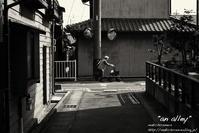 """an alley"" - ~まきち写真工房~"