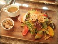 bar・ya Riblin(バル・ヤ リブリン) @大阪/梅田 - Bon appetit!
