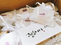 韓方石鹸が届きましたよ~~ - 今日も食べようキムチっ子クラブ (我が家の韓国料理教室)