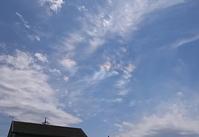 彩雲 - 新 LANILANIな日々