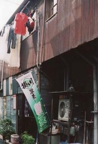 代田橋から始まる時はほぼほろ酔い散歩なのです 1 - 散歩日和