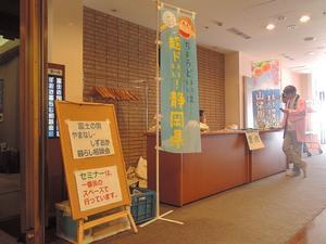 町田より^^ - garden house  ~  日日雑記  ~