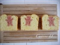 くまちゃんのパウンドケーキ - cuisine18 晴れのち晴れ