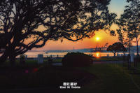 Good morning YOKOHAMA [sunrise] - 君に届け