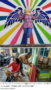 Kampung Pelangi - いぬのおなら