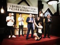 総会   6月3日(土) 6062 - from our Diary. MASH  「写真は楽しく!」
