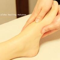 人気上昇中の足つぼ - aloha healing Makanoe