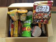 主人へ日本食を送ろう - ☆共働き夫婦のキロク☆ シンガポールの夫と東京の妻