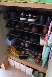 個人レッスン|靴の整理収納と小物整理 - 『絆*整理収納アドバイザー』河合善水のブログ