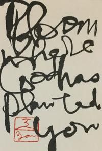 置かれた場所で…       「B」 - 筆文字・商業書道・今日の一文字・書画作品<札幌描き屋工山>