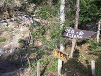 鳳凰三山 Day 2 (観音岳 2840m 薬師岳2780m) - Be-rock