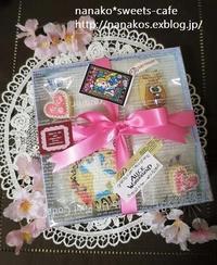 プレゼントBOX*ラッピング - nanako*sweets-cafe♪