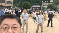 /// 迫力あり!! 力を結集 100メートルの菖蒲大綱の製作 /// - 朝野家スタッフのblog