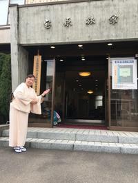 若さ溢れるパワー✨明るい未来(^。^) - ふくい女将日記~宝永(ほうえい)旅館、おかみでございます。