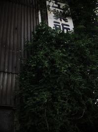 売り工場 - 音舞来歩(IN MY LIFE)
