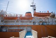 南極観測船ふじ - 尾張名所図会を巡る