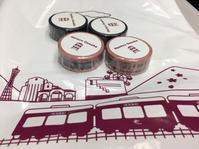 阪急電車のマスキングテープが再販されてました - 毎日がクリスマス♪