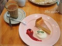 CANTE GRANDEでTea Time♡ @大阪/梅田 - Bon appetit!