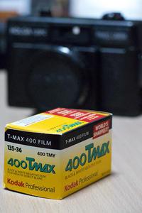 My Camera 相棒2です。 -by jin- - jinsnap (weblog on a snap shot)