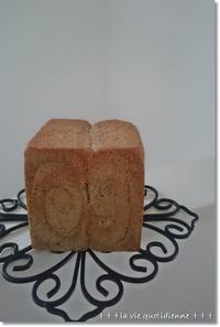 再び胡麻角食と食育の話で知ったポテトとマーガリンの怖い?話。。。 - 素敵な日々ログ+ la vie quotidienne +