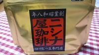 人生初のコピ・ルアク - Tea's room  あっと Japan