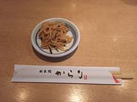 日本橋からり - モノクロポートレート写真館