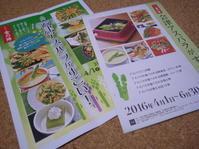 満点☆青空レストランで、南会津町のアスパラ特集。 - カメラ小僧ぷーちゃんのGRフォトダイアリー。