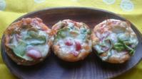 ピザパン - ゆず空パン工房