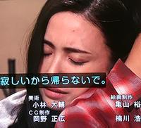 「ソースさんの恋」、ミムラさんに瞬殺されます♪ - Isao Watanabeの'Spice of Life'.