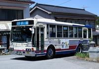 【山交タウンコーチ】富士川町ホリデーバス 小室線・平林線 - おどうぐばこのお絵かき帳