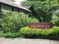 緑が生い茂る閑静なアジアンカフェへ@Chopsuey Cafe - 日日是好日 in Singapore