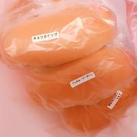 ヤングリヴィング社の精油を注文します。 - 神戸市垂水区 Petit Lapin~プチ・ラパン~