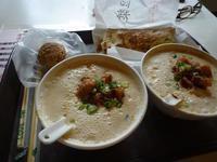 2日目の朝食は阜杭豆漿で絶品朝食  - mayumin blog 2