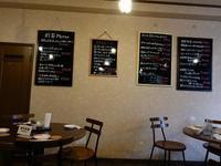 【神戸駅南】海月食堂(中華料理)で優しい味の中華をいただく - コウベライフ