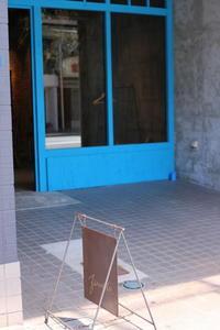 レストラン「fermata」 - キラキラのある日々