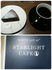 STARLIGHT  CAFE(スターライト カフェ) - リラクゼーション マッサージ まんてん