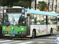 東京都交通局 Z-L784 - 注文の多い、撮影者のBLOG