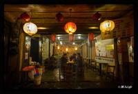 台湾旅行 - テストブログ