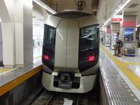 新型特急リバティ会津に乗る - 漆器もある生活