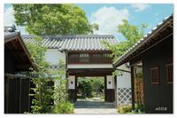 宿場町の古民家。 - Yuruyuru Photograph